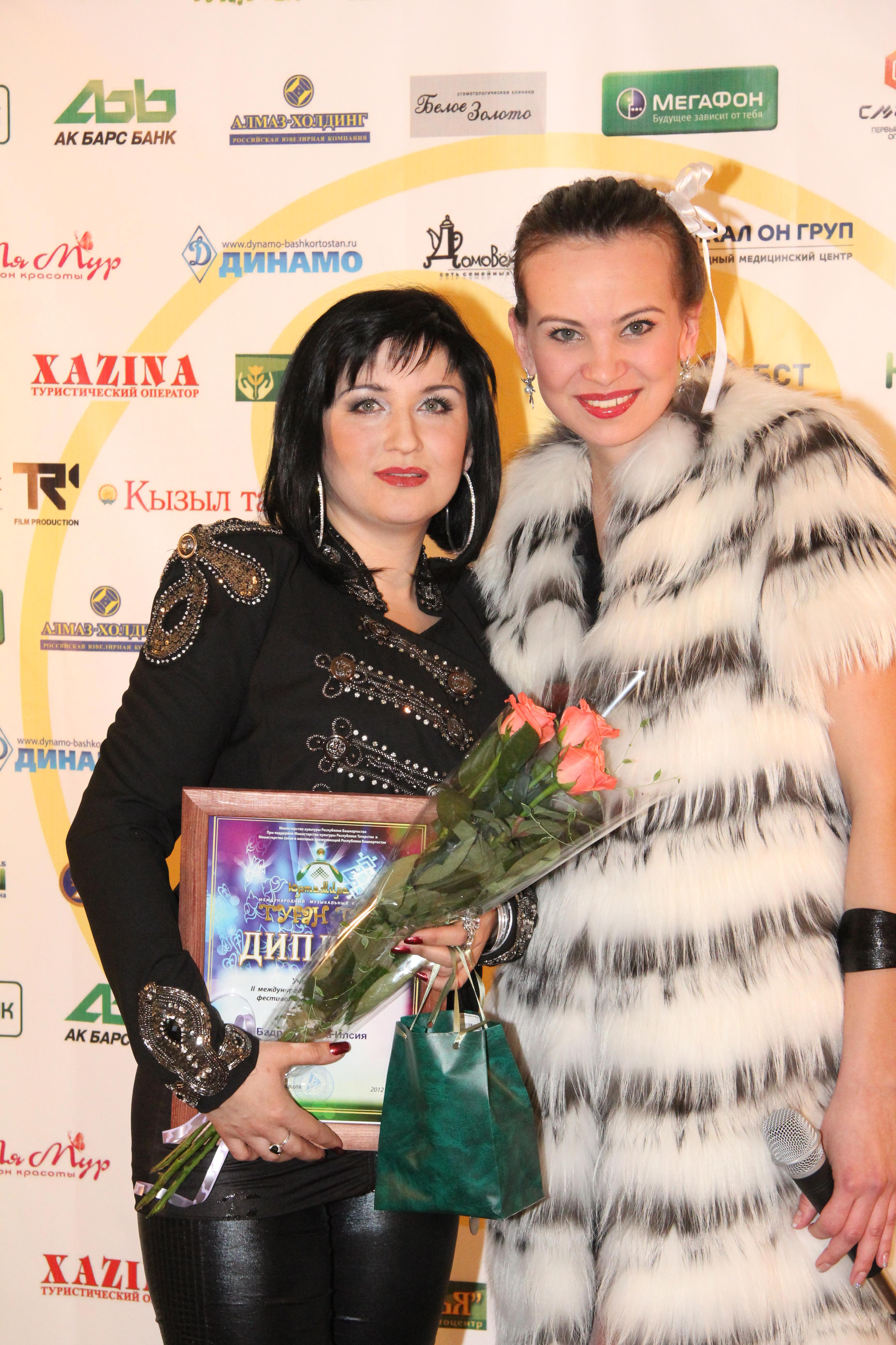 Илсея Бадретдинова