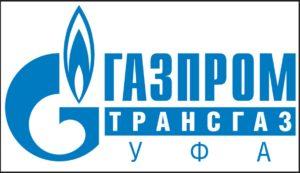 """ООО """"Газпром Трансгаз Уфа"""""""